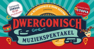 Dwergonisch Muziekspektakel 2020